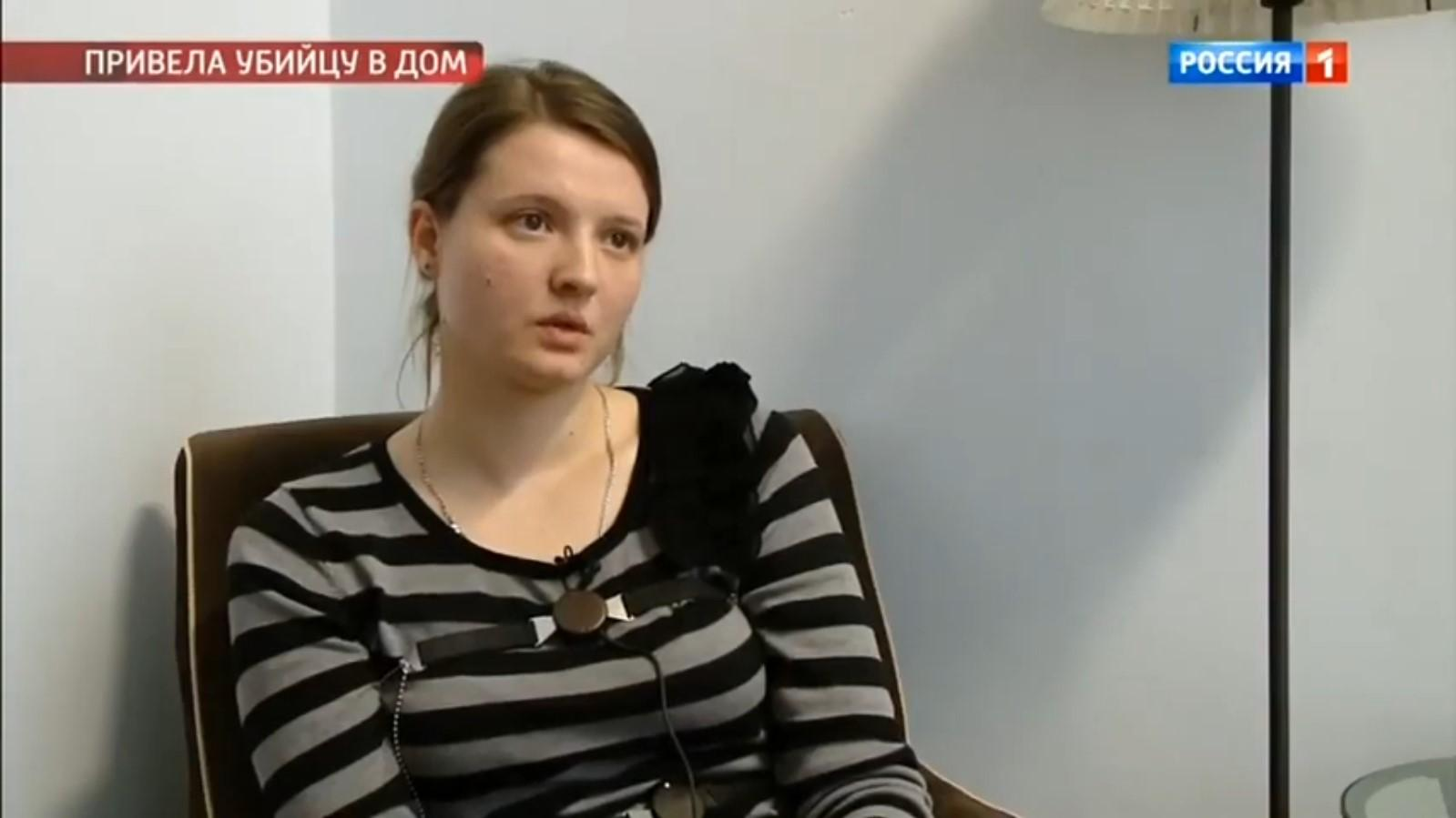 Проверка на полиграфе Москва