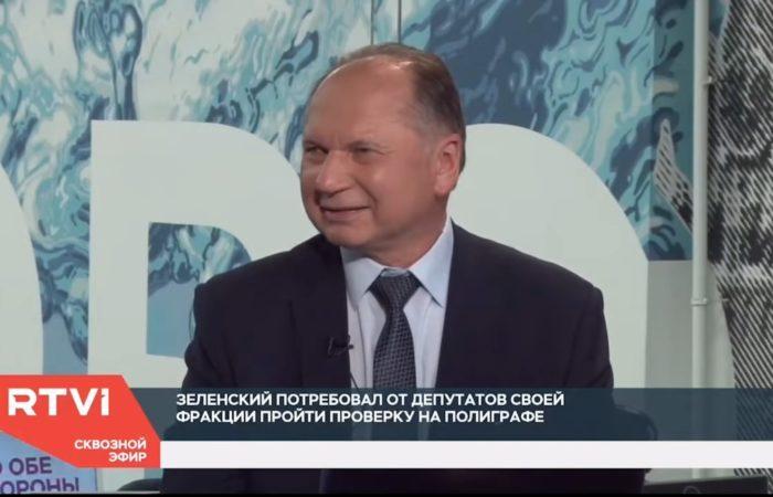 Проверка на полиграфе в Москве
