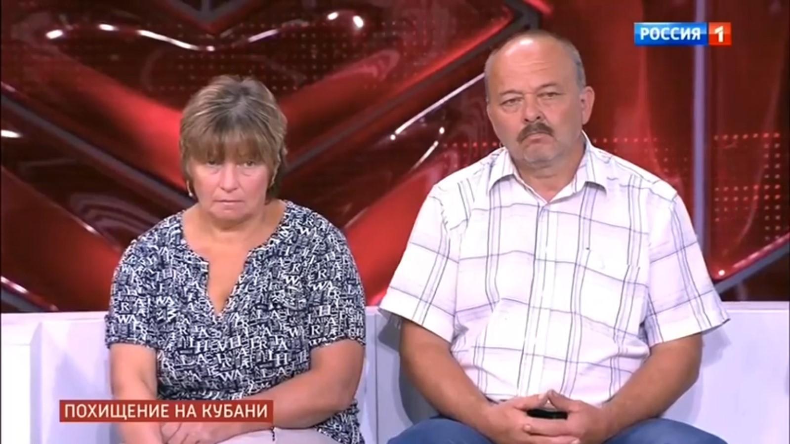 Проверка верности на детекторе лжи в Москве